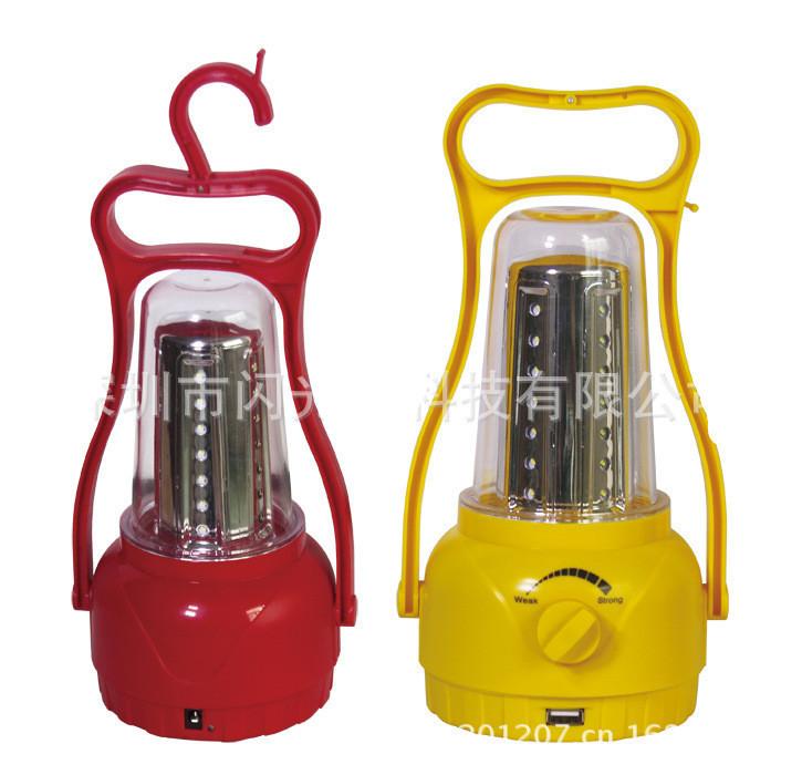 Hot Solar Camping Light Rechargeable LED hand lamp lights led emergency lights portable solar lantern