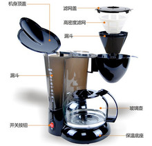 Buy CM1005-4,free shipping,American household fully-automatic drip coffee machine,tea machine,thermal coffee pot,machine insulation for $45.50 in AliExpress store