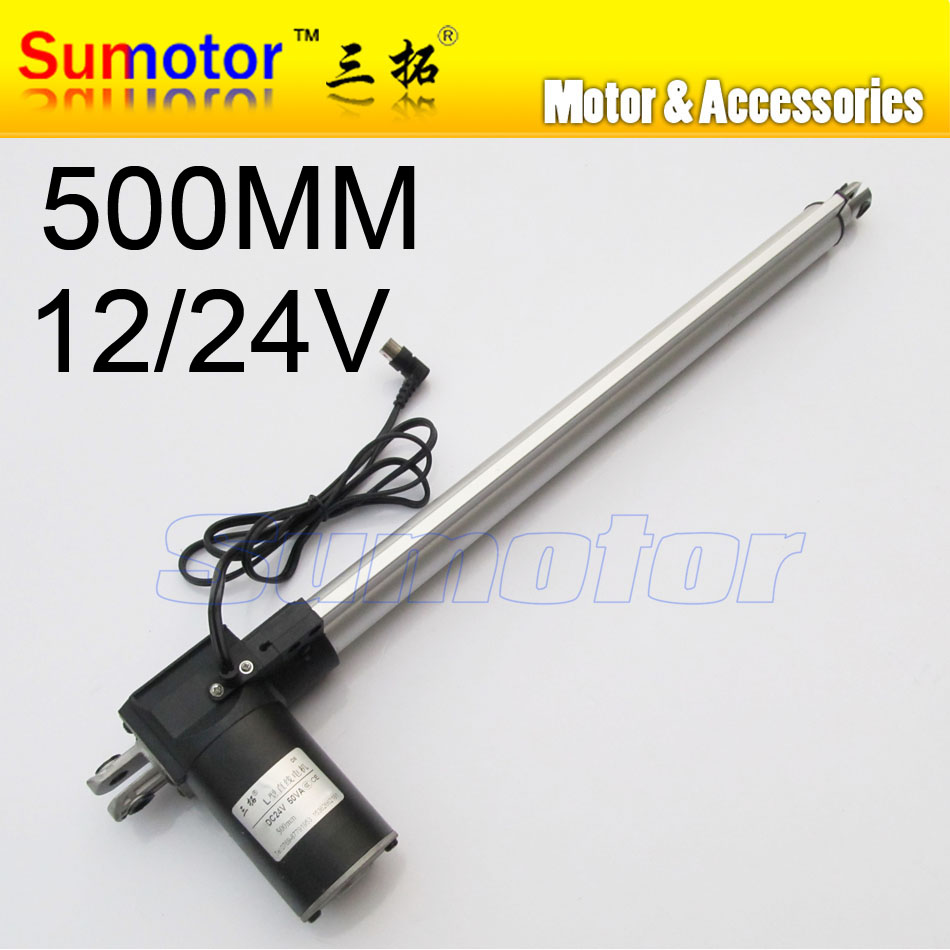 L500 20 inch(500mm) travel Electric linear actuator dc motor, DC 24V, 5/10/30mm/s, Heavy Duty Pusher 600/300/100Kg, high Quality(China (Mainland))