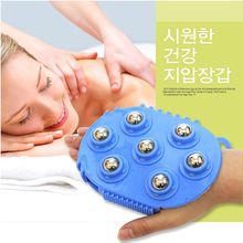 Handheld 360 Degree Spin 7 Piece Steel Ball Roller Slimming Body Massager Brush Bath Washing Brushes Free Shipping(China (Mainland))