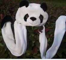 panda stuffed animal promotion