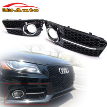 Replacement RS4 Sline Gloss Black Front Bumper Fog Lamp Light Cover Grille for Audi A4 B8 Avant 2008-2012