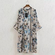7411 elegant bamboo printing bat sleeve coat Summer style Ladies vintage ethnic cardigan brand Kimono long