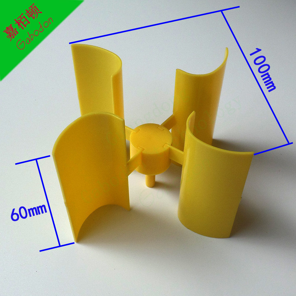 (10pcs)(10set) Miniature vertical axis wind turbine blades Leaf blade can tear open outfit / Free shipping(China (Mainland))