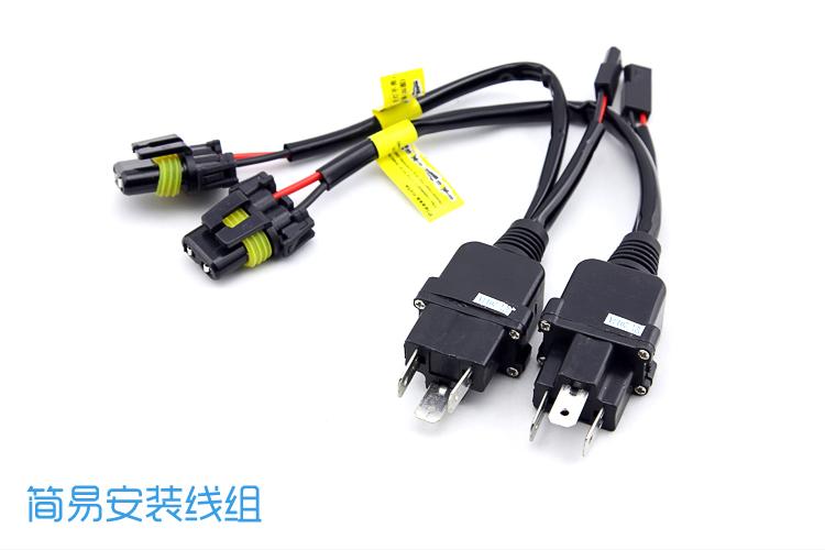 Car Styling 12v 35w  55w H4 H4 3 Hid Bixenon Bulbs Relay