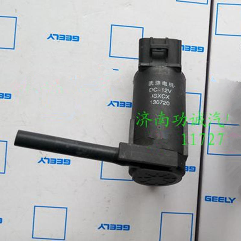 Geely SC7,Prestige,SL,FC,Vision,Car wiper spray motor(China (Mainland))