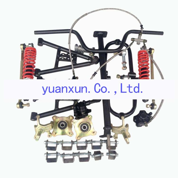 Four car kit ATV accessories modified front rocker horns Kart damping the axial direction(China (Mainland))