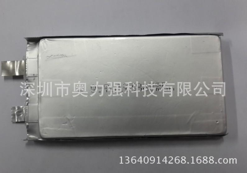 Spot sales of professional manufacturers of high-capacity lithium advertising slim mobile power lithium battery<br><br>Aliexpress