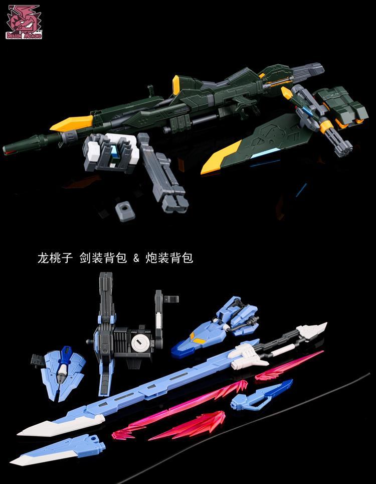 Free shipping Dragon momoko model 2015 NEW MG 1: 100 Strike Gundam private gun equipment weapon bag Launcher and SWORD<br><br>Aliexpress