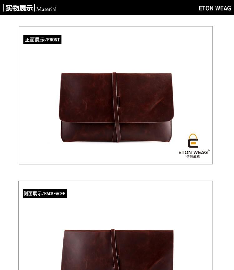 ซื้อ 2016ใหม่เกาหลีอเมริกันชายผู้หญิงลมมือกระเป๋าน้ำแพคเกจย้อนยุคคลัทช์กระเป๋ามือหนัง