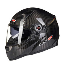 Free Shipping double lens carbon fiber motorcycle helmet band airbag edition double lens full face helmet LS2 FF396(China (Mainland))