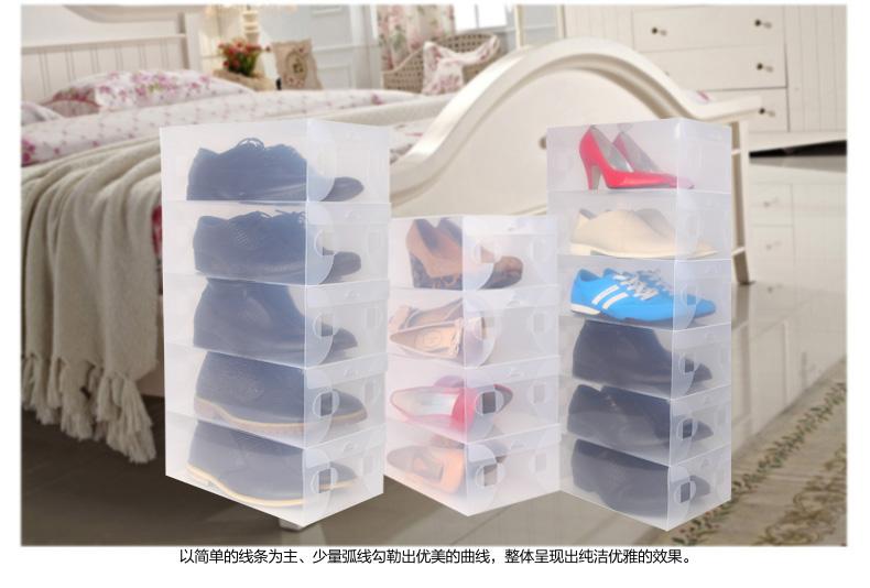 Casa immobiliare accessori scatole plastica trasparente - Ikea porta scarpe ...