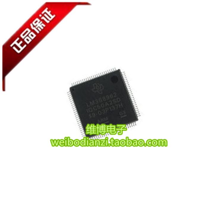 Цена LM3S8962-IQC50-A2