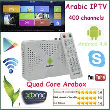 Meilleur arabe IPTV box, 400 Plus arabe chaîne gratuit iptv, Boîte de IPTV arabique Free TV Arabox Kodi entièrement équipé(China (Mainland))