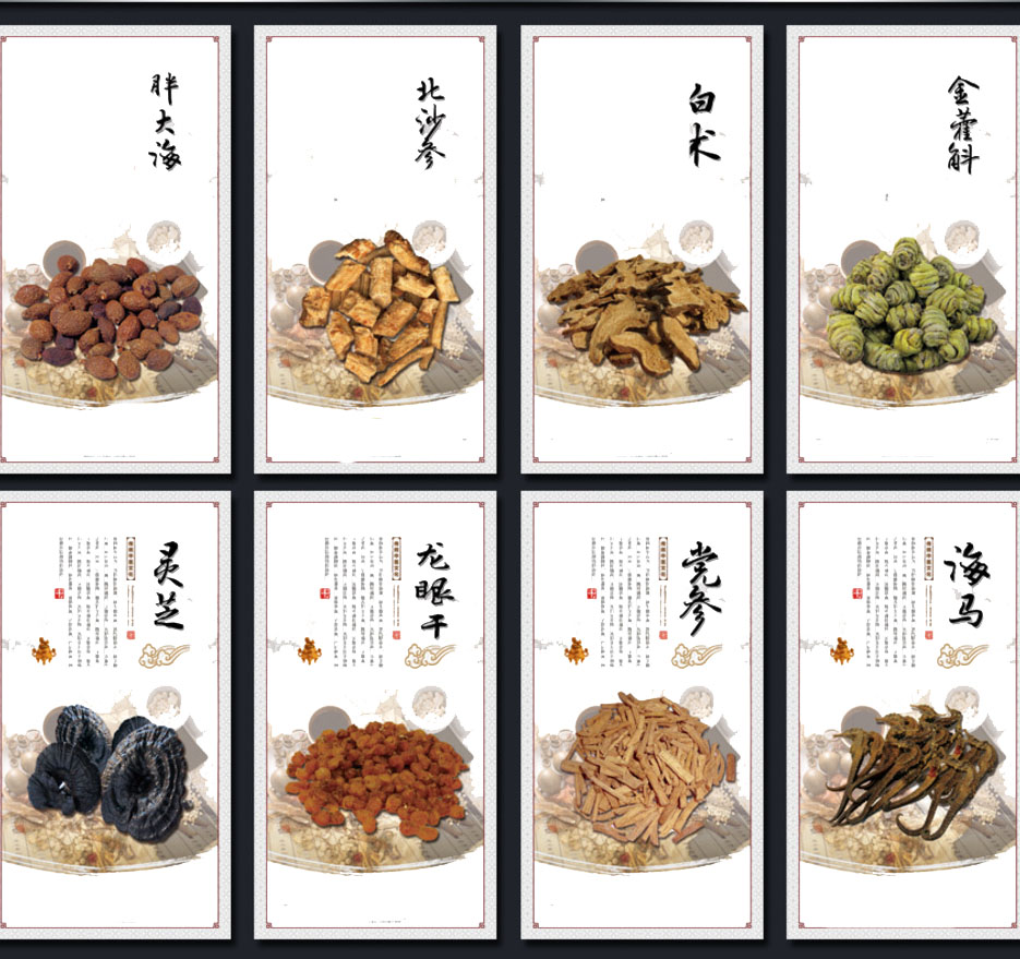 100g Scientific receipe to cure kidney stones, keep taking our medicine powder 10-20 weeks can throughly cure kidney stones(China (Mainland))
