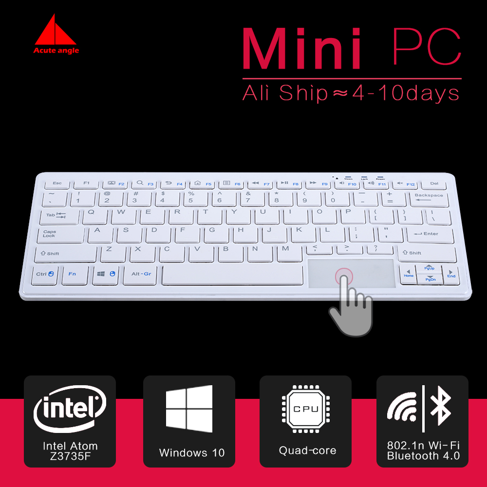 New Minipc Quad Core Mini PC Windows 10 Computer Keyboard Mouse 1.33GHz Intel atom Z8300 HDMI TV Box WiFi/RJ45 Micro PC(China (Mainland))