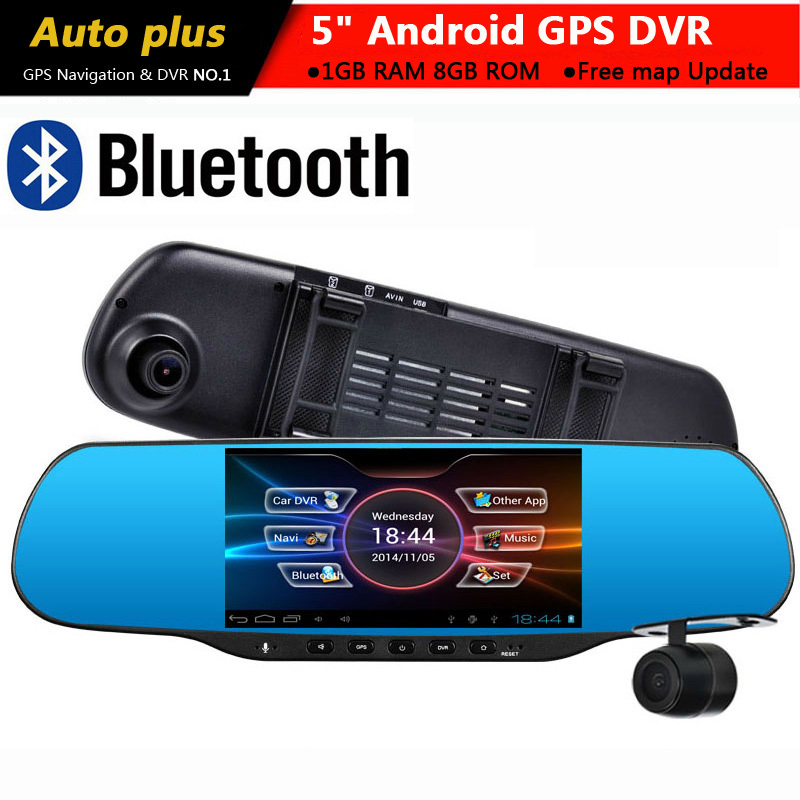 """5 """" Car DVR GPS Navigation Android rearview mirror dvr camera with bluetooth 1GB RAM Europe or Russia navitel map gps navigator(China (Mainland))"""