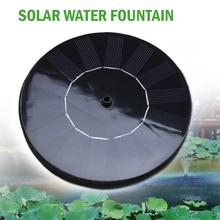 1 Set Solar Water Fountain for Garden Irrigation Micro Flow Dripper DC7V Aquarium Submersible Pump Solar Water Pump 10814A