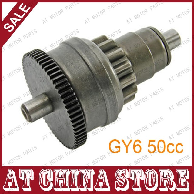 Starter Motor Clutch Bendix for Chinese GY6 49cc 50cc139QMB 139QMA Scooter Moped
