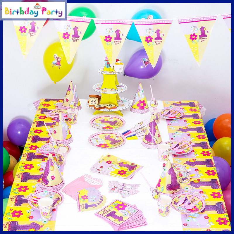 84pcs children 39 s birthday party supplies series 1 year old for 1 year birthday decoration