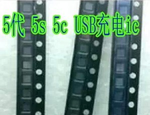 20pcs/lot Original new USB Power ic Charging chip ic 36pins for iPhone 5S 5c