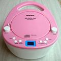 Electronics CD player Limited edition portable cd machine support speaker mp3 dish prenatal machine bread machine