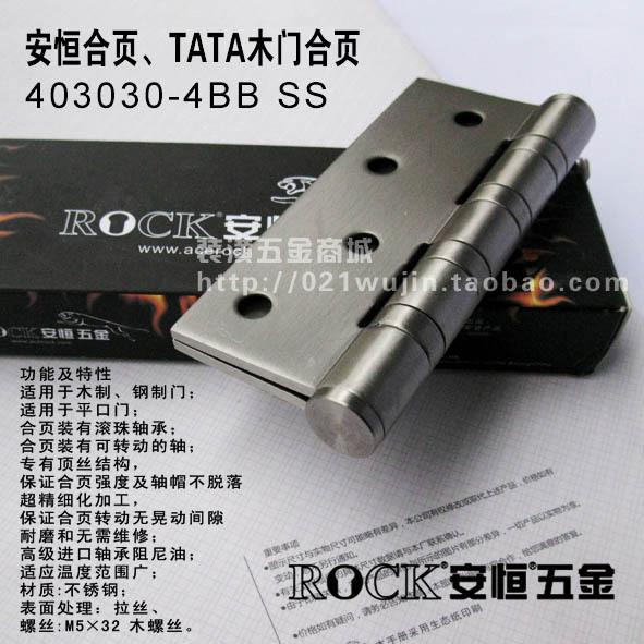 British Arnhem stainless steel door hinge hinge bearing mute room door hinge hinge 4 inch(China (Mainland))