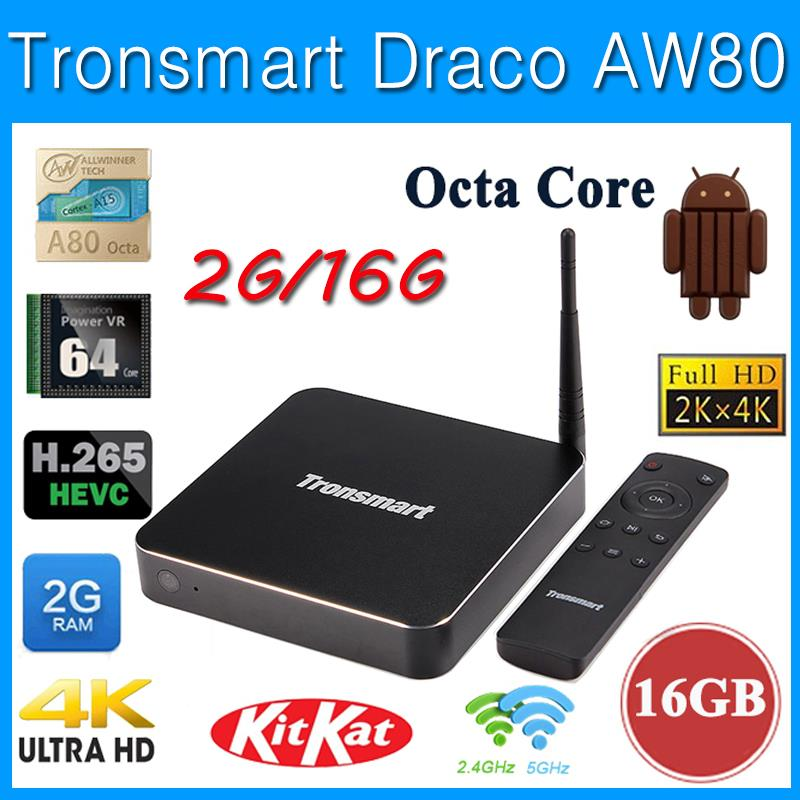 Tronsmart Draco AW80 Meta Android TV Box Allwinner A80 Octa Core 2G/16G 802.11ac 2.4G/5GHz WiFi 4K*2K H.265 SATA Smart TV Linux(China (Mainland))