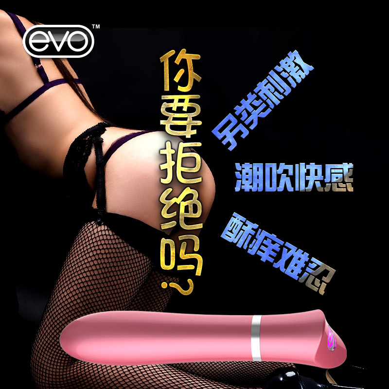 Evo female masturbation Crown massager vibrator AV vibration of adult penis mute Adult sex products Women sex toys(China (Mainland))