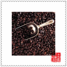 500g Fresh Bake High Quality Vietnam Coffee Beans Baking Charcoal Roasted Slimming Coffee Slimming Lose Weight