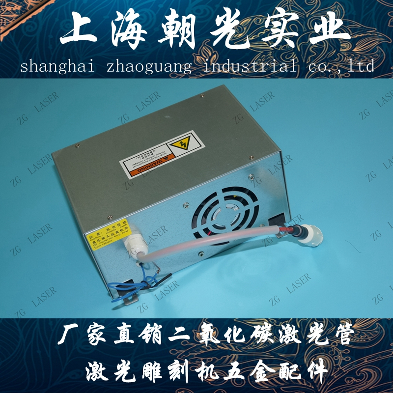 high quality  AC 100V/220V 60W CO2 laser power source for CO2 laser cutting machine<br><br>Aliexpress