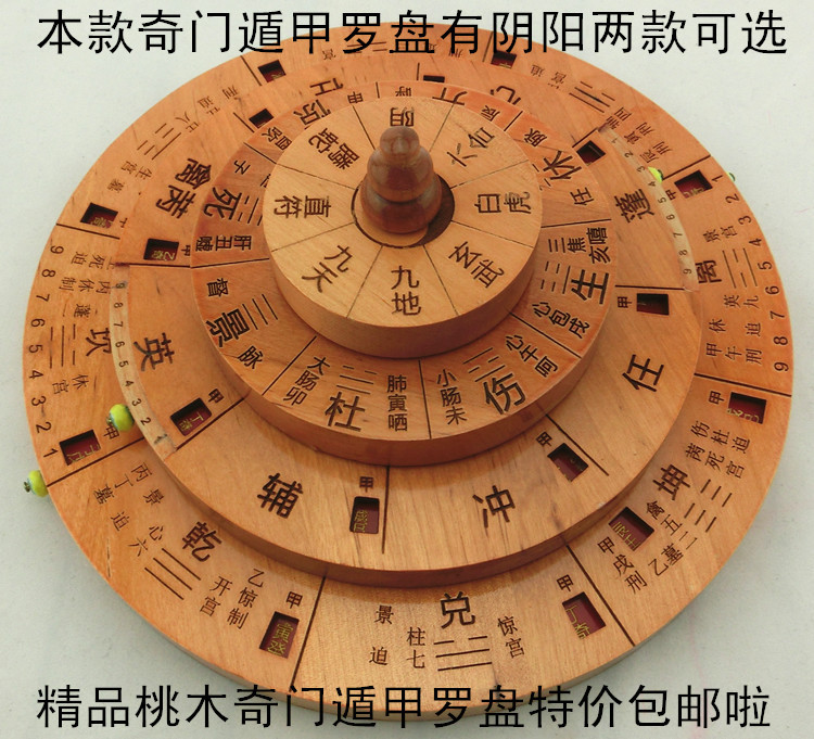 Miracle Fighters Xuanming mahogany feng shui compass compass dial multi-use living instrument of evil spirits and bad test posit(China (Mainland))