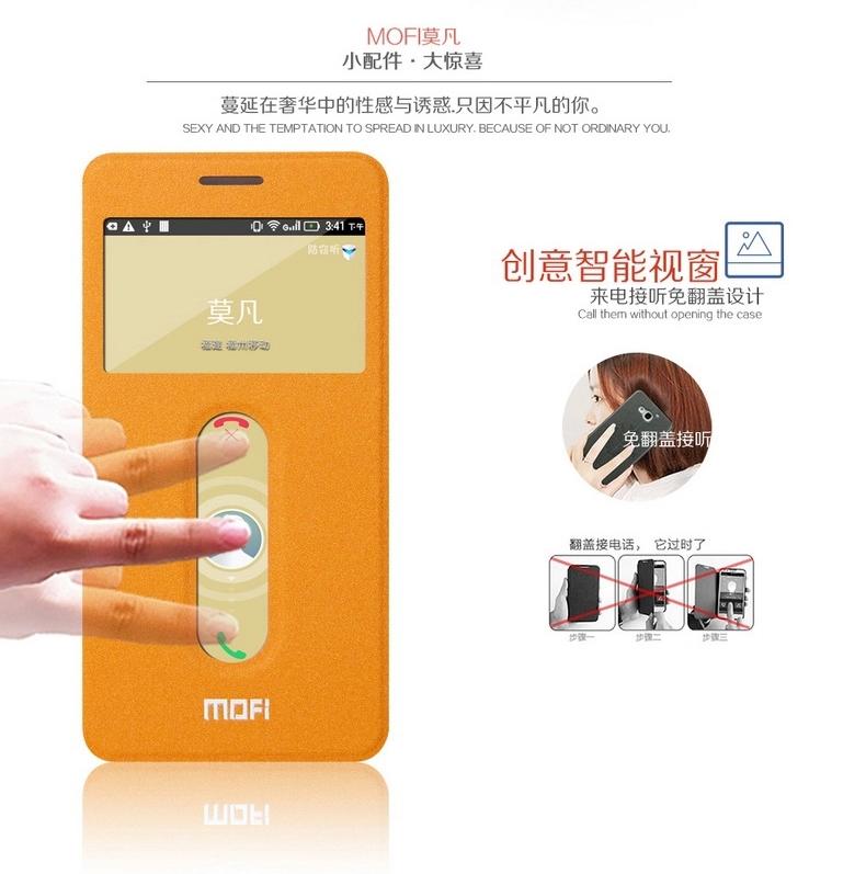 купить Чехол для для мобильных телефонов 10p/Lenovo S850 Mofi Lenovo S850 + + For  Lenovo S850 недорого