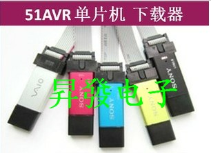 From the driving belt shell 51 single chip microcomputer avr download line USBasp USBisp downloader support WIN7(China (Mainland))