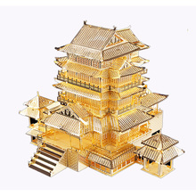 2016 Piececool Tengwang Pavilion Building Kits P067-G DIY 3D Metal Puzzle Laser Cut Models Jigsaw Toys For Audit(China (Mainland))