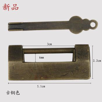 2016 Chinese Antique Brass Hand carved jewelry Furniture copper lock copper padlock box lock HTH-119(China (Mainland))