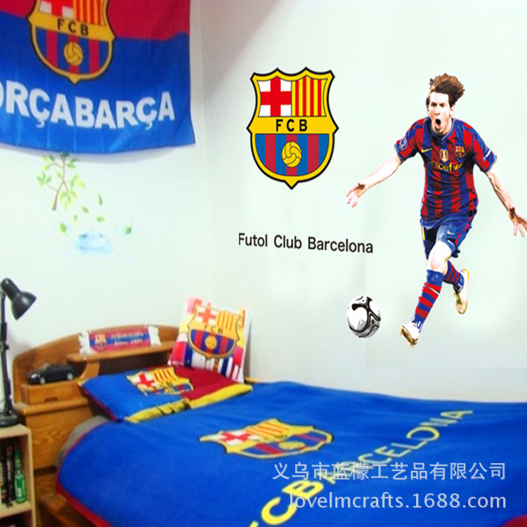 Sports football fans decorative stickers decorative wall stickers bedside backdrop Barcelona Messi DF9905(China (Mainland))
