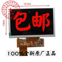 5.0 -inch MP5 navigation TKR-050001CO-40, N5040T-MV1-A liquid crystal display , general internal display
