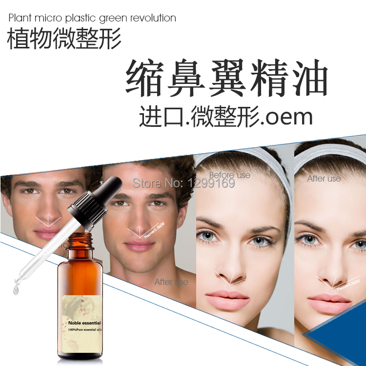 Wing of Nose Liftting Up Beauty Natural flowers essential oils potent Products Reduce nose size ,nose smaller and up Face care<br><br>Aliexpress