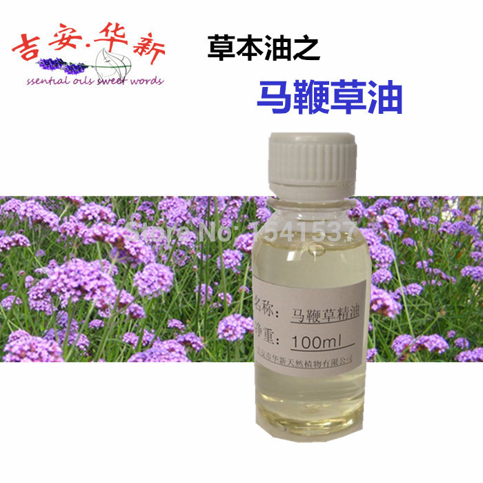Limited edition verbena oil hrebaceous 100ml fubag 100013 ga400 11000 limited edition