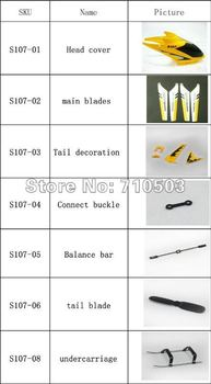 free shipping Original S107 main blade Original from syma factory,all spare parts avaliable