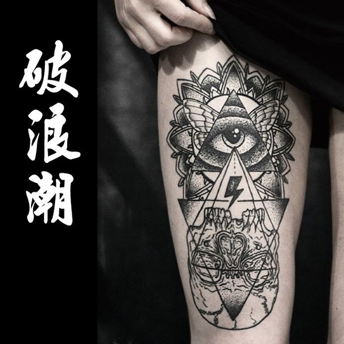 new design god 39 s eye tattoo stickers waterproof tattoo body art 120x190mm intemporary tattoos. Black Bedroom Furniture Sets. Home Design Ideas