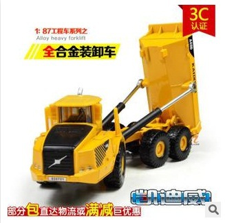 2015 brinquedos Diecasts & Toy Vehicles 1:87 alloy engineering Articulated Loader truck diecast scale models cars for children(China (Mainland))