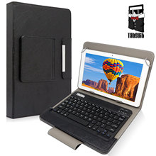 "Dragon Touch 10"" SmartShell Stand Cover Wireless Bluetooth Keyboard Leather Case + Micro USB Cover for 10 "" Tablet PC Pad(China (Mainland))"