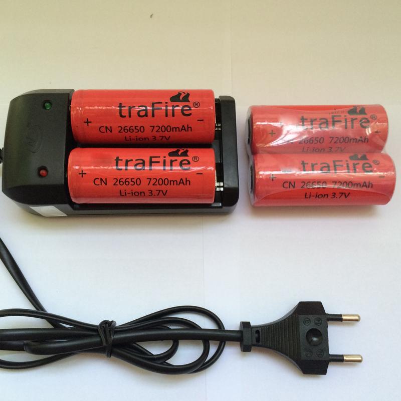 1PC Charger + 4PCS 7200mAh 26650 Battery 3.7V Li-ion Rechargeable Battery Free Shipping(China (Mainland))