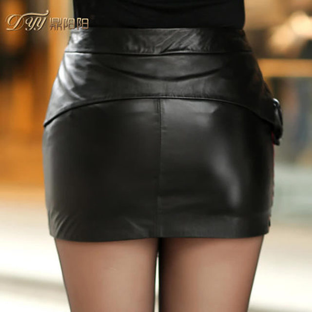 Women's PVC Leather Wet Look Mini Skirt Clubbing Pole Dance with G-string $ 10 99 Prime. out of 5 stars Glamaker. Women's Faux Leather Skirt High Waist Zipper Pencil Mini Skirt with Pockets. from $ 19 99 Prime. out of 5 stars sansoisan. Women's Basic Solid Versatile Leather A-line Flared Casual Mini Skater Skirt.