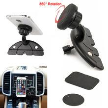 Buy 360 Rotating Magnetic Car CD Mount Universal Holder Adjustable CD Player Slot Magnet Bracket Mobile Phone GPS for $6.05 in AliExpress store