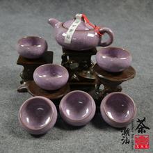 2014 seconds kill teapot bandeja cafeteira ice crack glaze tea set on sale a complete of