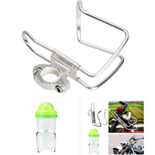 Buy Cycling Aluminum Alloy Handlebar Bike Bottle Holder Bottle Cage Bicycle Water Bottle Holder Bike Accessories for $7.80 in AliExpress store