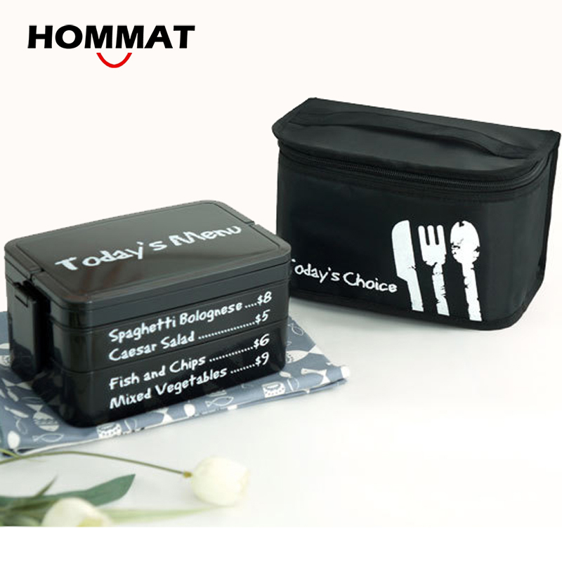 japanese bento lunch box food container portable handle. Black Bedroom Furniture Sets. Home Design Ideas